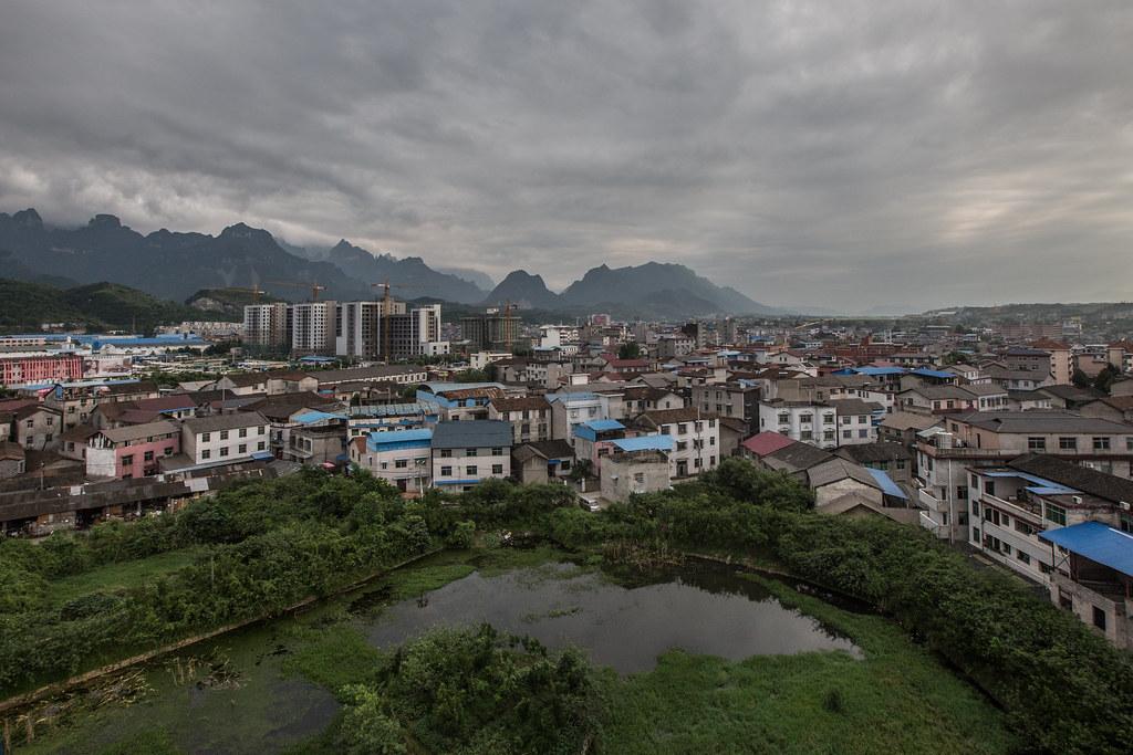 Zhangjiajie (张家界)