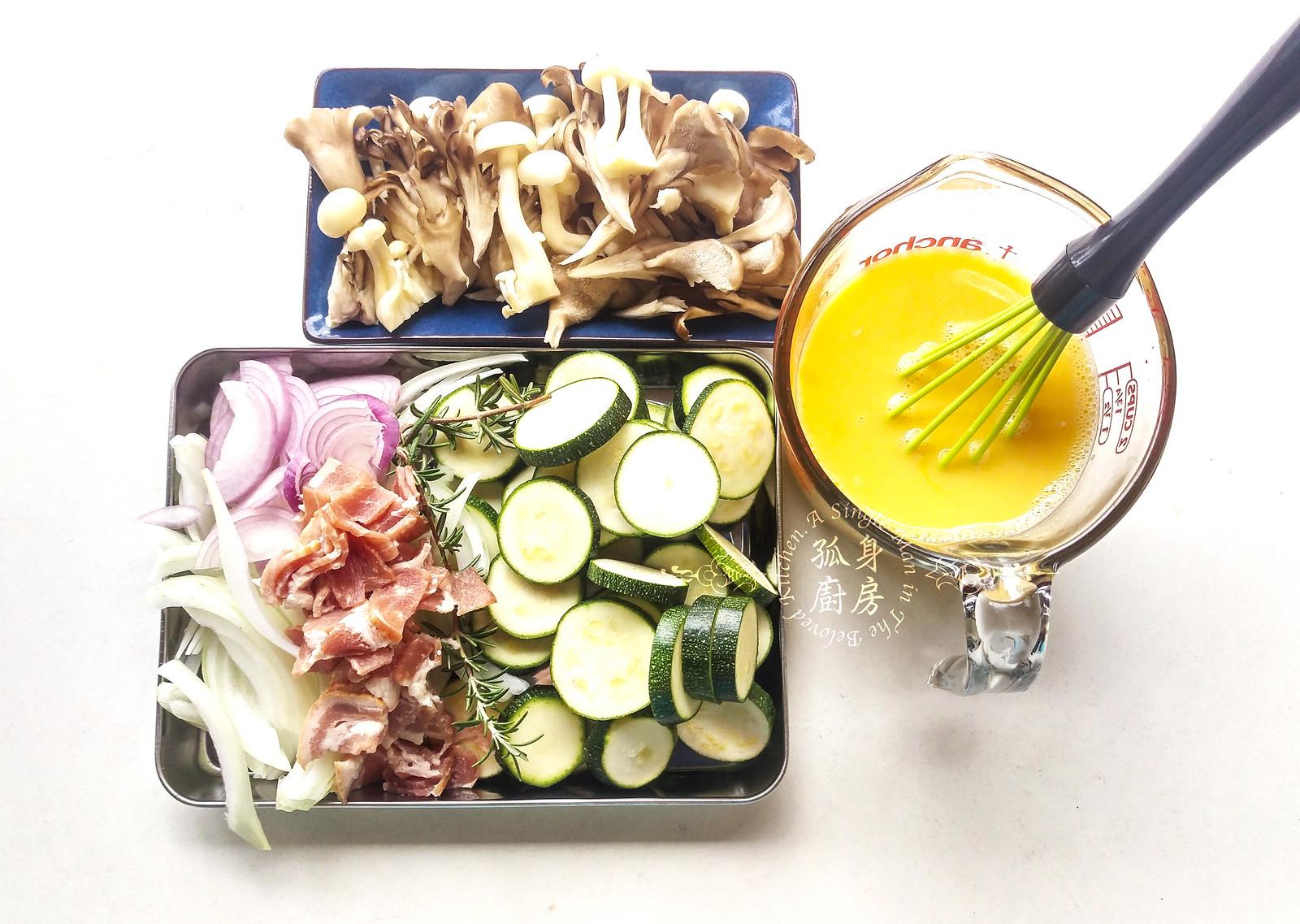 孤身廚房-清冰箱簡單早午餐!培根野菇櫛瓜義式烘蛋Frittata4