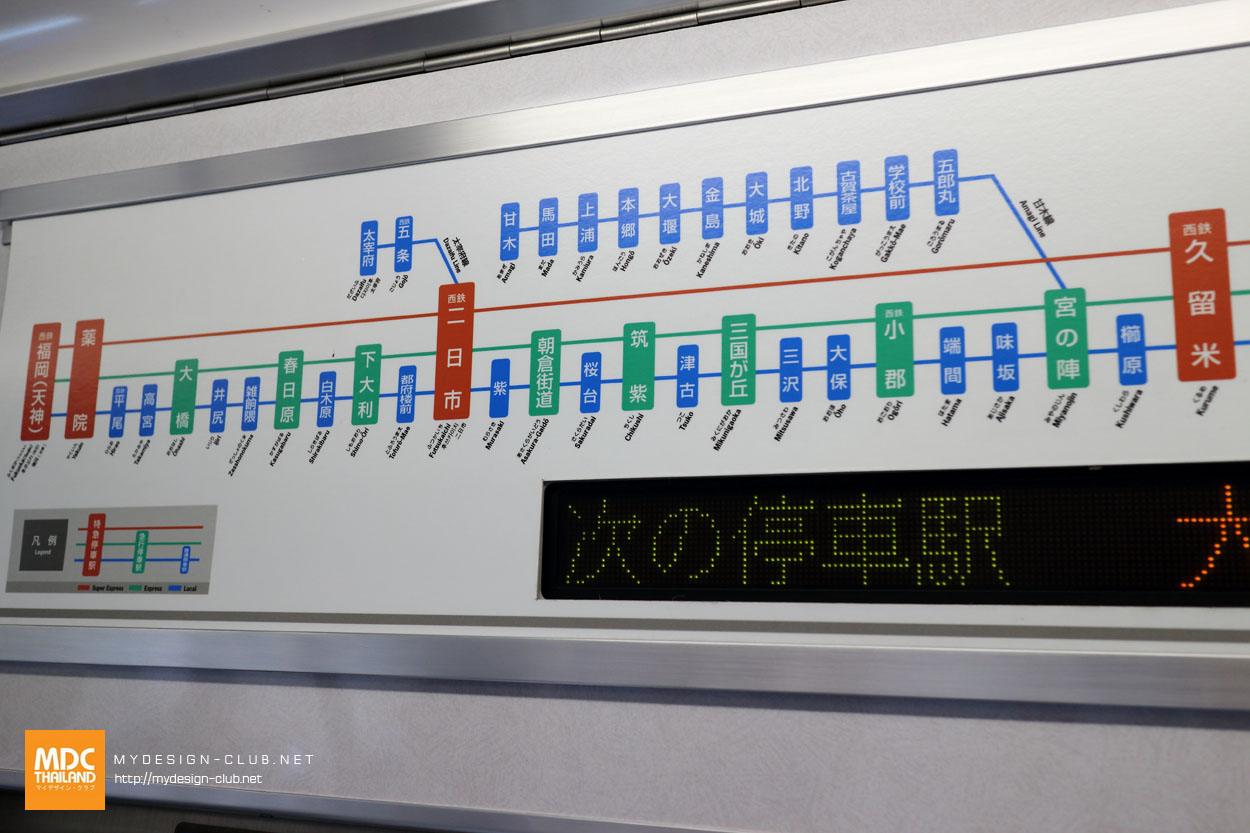 MDC-Japan2015-023