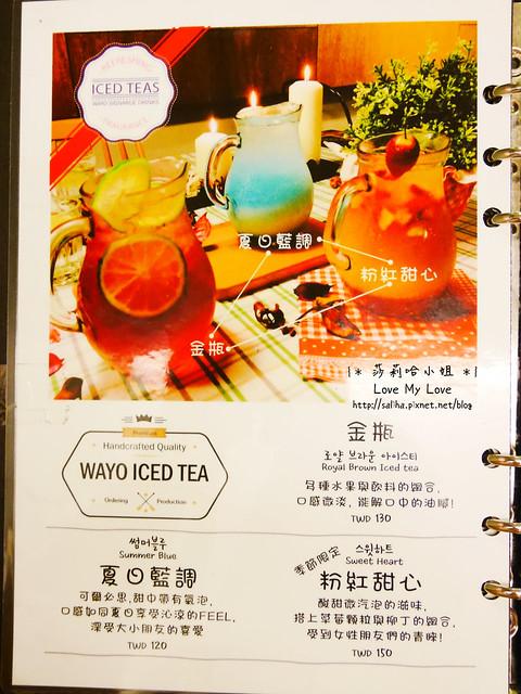 台北東區忠孝復興站韓國韓式料理餐廳美食推薦 (7)