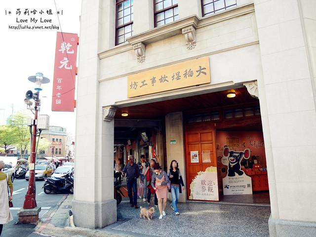 台北景點迪化街一日遊 (15)
