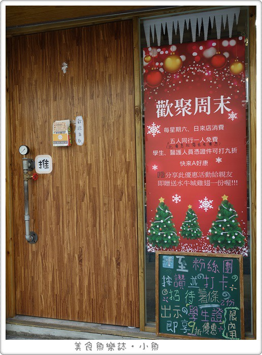 【台北信義】義派輕鬆/義大利麵/燉飯/吳興商圈