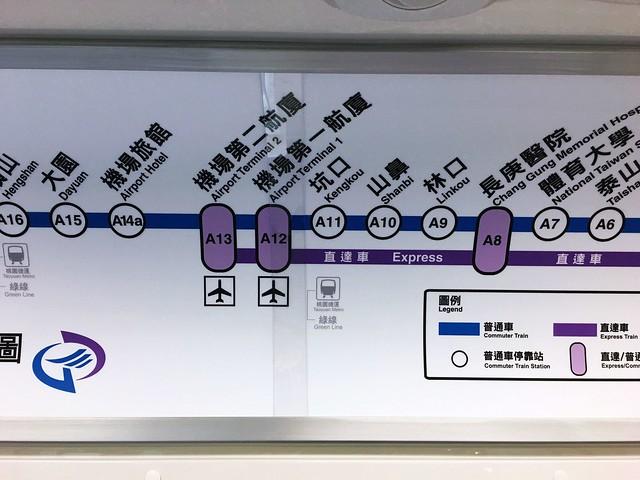 004_從機場到台北_018