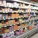 A tour of my grocery store: Yogurt aisle (2)