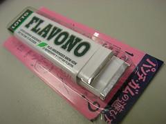 Trick gum