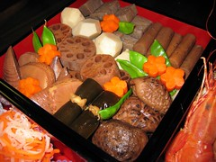3rd box : boiled veggies