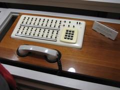 Kovács Telephone