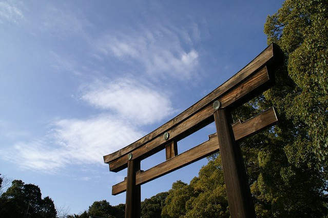 tempel gate