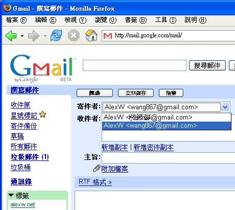 gmail_multi_acc