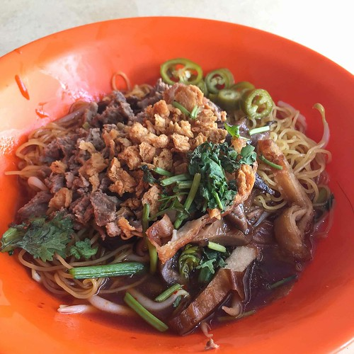 shanyuan_hougang_minced_meat_noodles