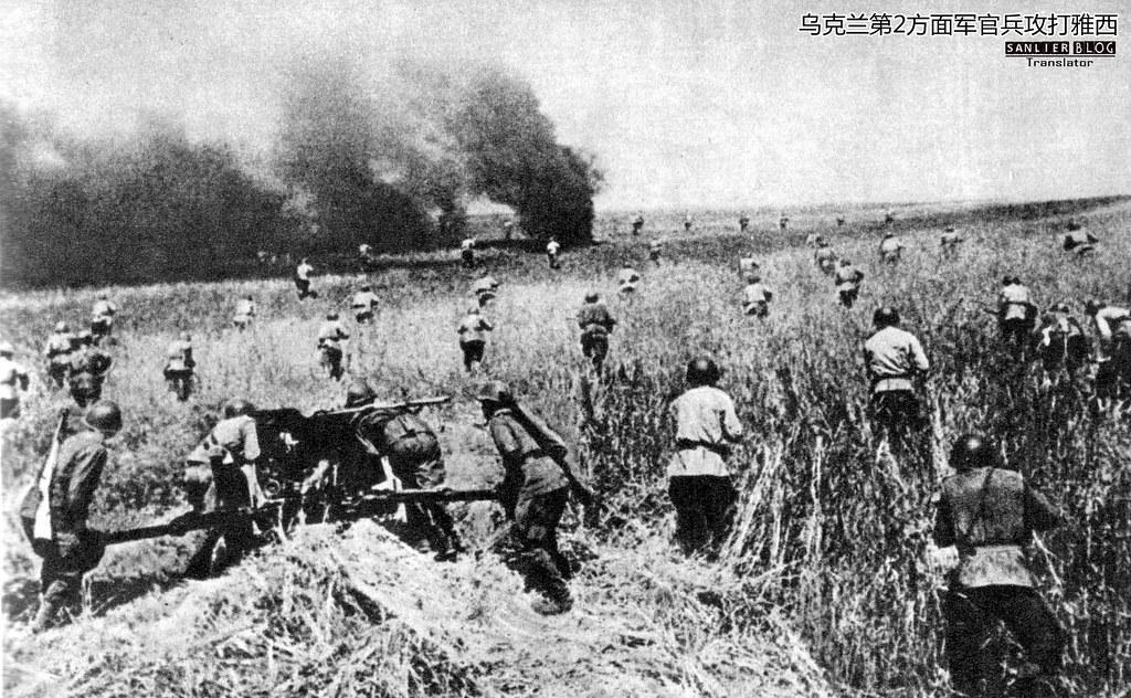 雅西-奇西瑙攻势03