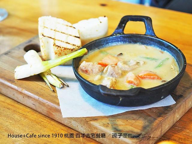 House+Cafe since 1910 桃園 百年古宅餐廳 14