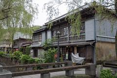 下田 Shimoda