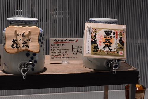 福岡ANAラウンジ