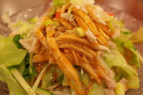 AWB Bon bon chicken cold noodle