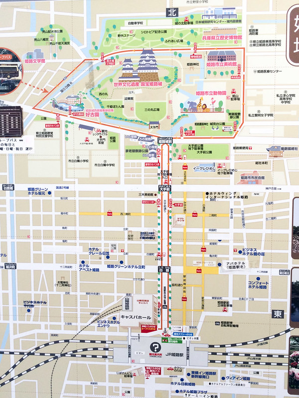 Himeji City street map.
