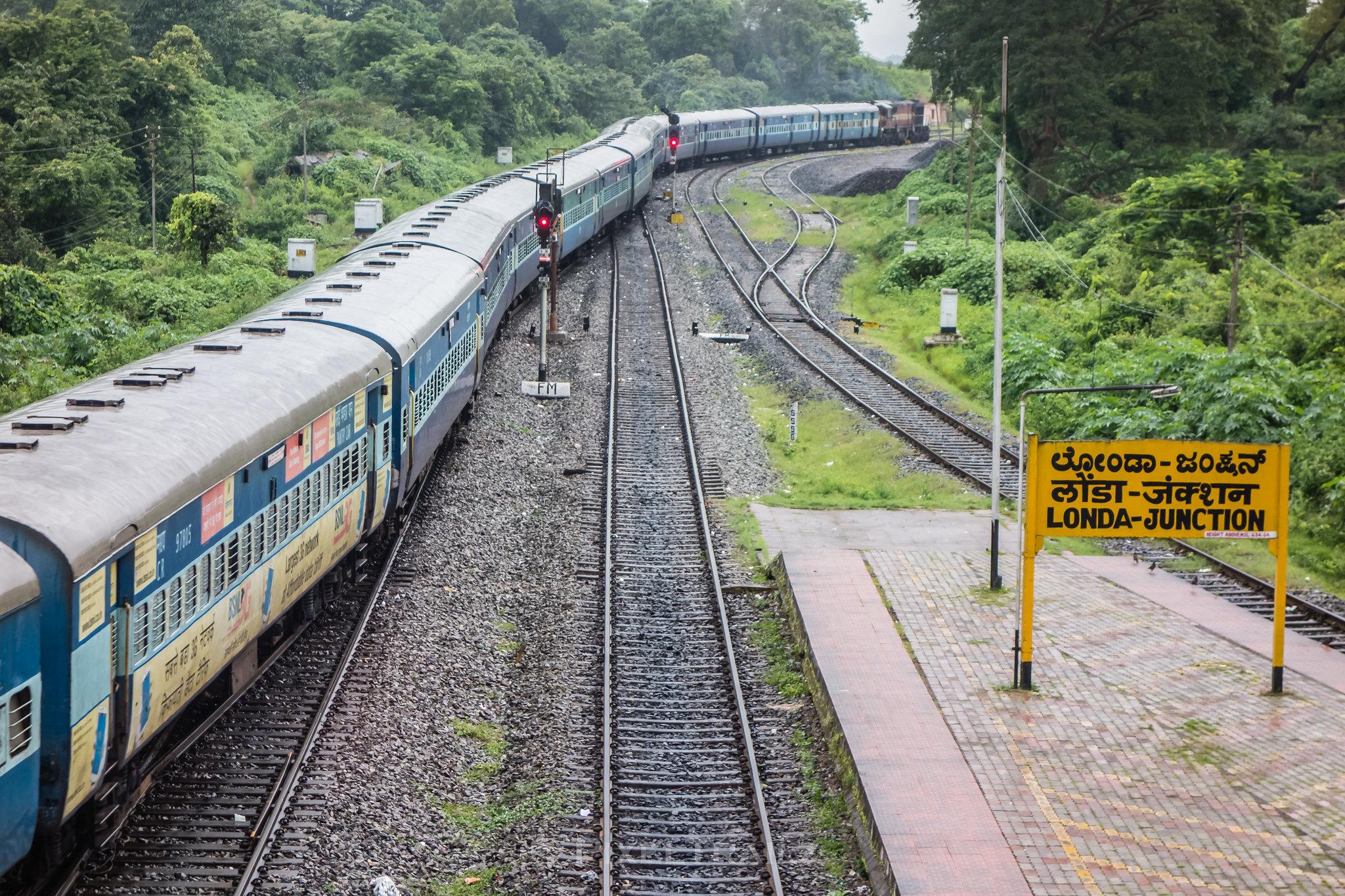 Poorna Express