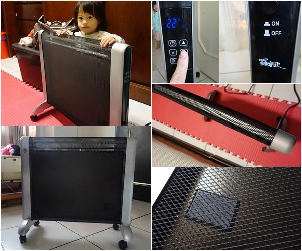 羅蜜歐雙面速暖電膜式電暖器 (8).jpg