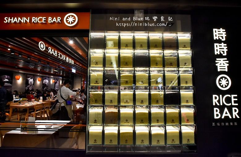 時時香 Rice Bar 新光三越美食餐廳瓦城31