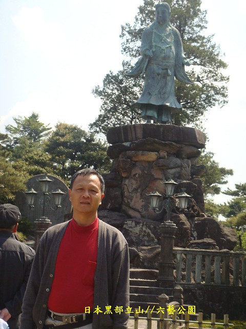 日本黑部立山01 (373), Sony DSC-T77