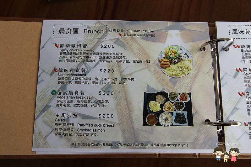 海賊王主題餐廳 059