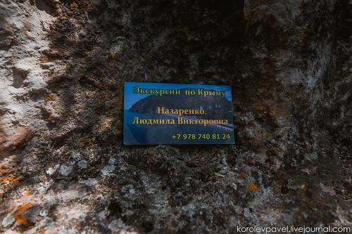 Crimea-1246