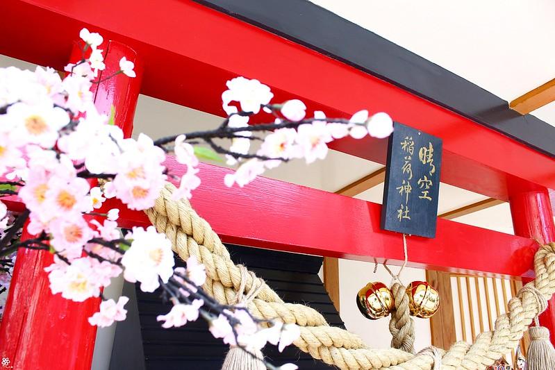 小晴空板橋早午餐 (4)