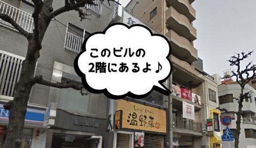 datsumoulabo51-hiroshima01