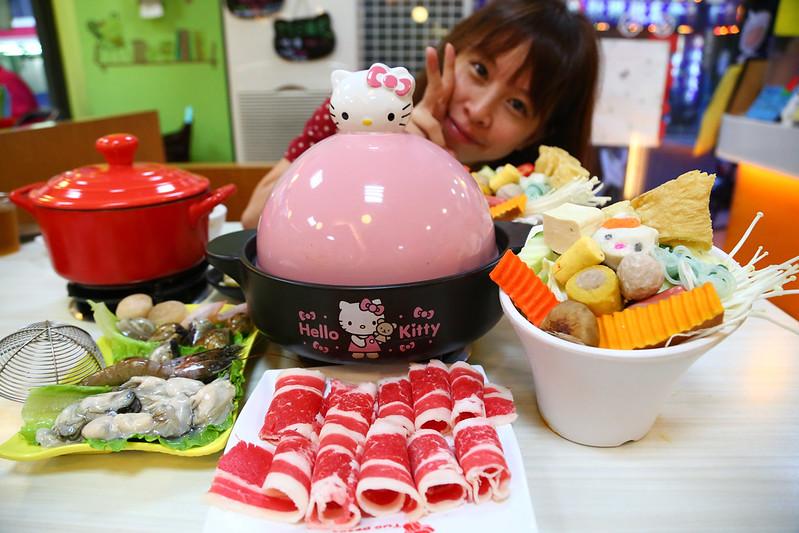 HELLO KITTY火鍋【三重好吃小火鍋】個人小火鍋,平價不貴、好吃的起士牛奶鍋,CP值超高的兩披索靚鍋