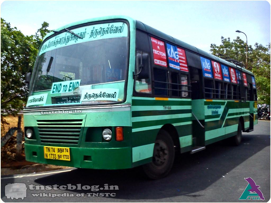 TN-74N-1733 of Ranithottam 1 Depot EEE Nagercoil Tirunelveli