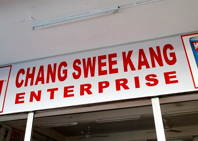 Chang Swee Kang