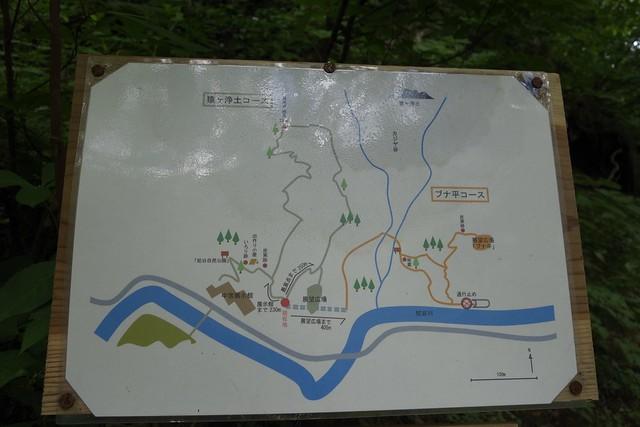 蛇谷自然公園 その3