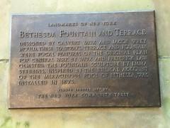 Photo of Bronze plaque number 40200
