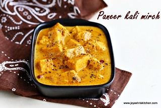 Paneer- recipes