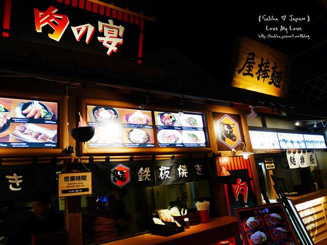 大江戶溫泉物語餐廳美食街吃飯 (33)