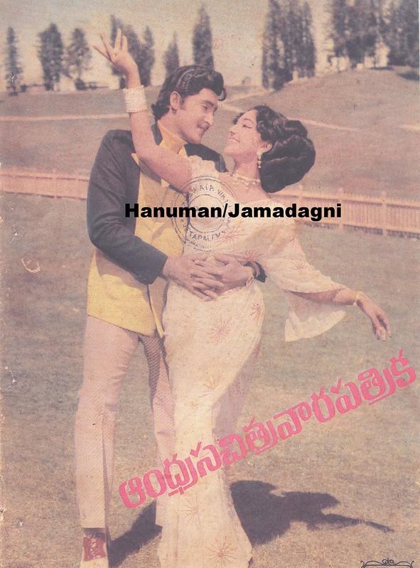 Sobhan and Manjula
