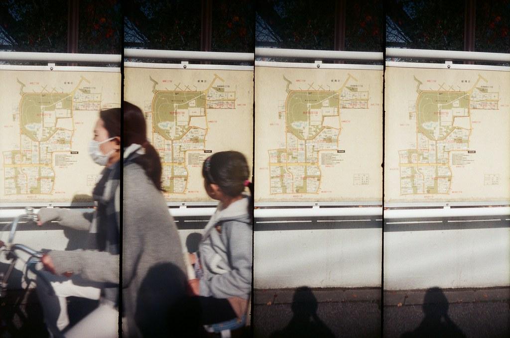 光が丘 Tokyo, Japan / FUJICOLOR 業務用 / SuperSampler 光が丘這裡很大,看地圖就知道,後來我查一下光が丘的歷史,這裡原本是美軍空軍基地,然後變成公園,超級大的公園!  周圍是新市政,好多新家庭在這裡,還滿喜歡這裡的。  SuperSampler Dalek FUJICOLOR 業務用 ISO400 7411-0033 2016-11-20 Photo by Toomore