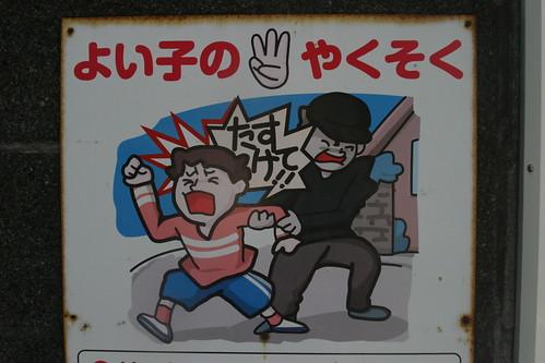 ¿Los japoneses no saben escribir kanjis?