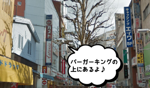 jesthe37-hachiouji01