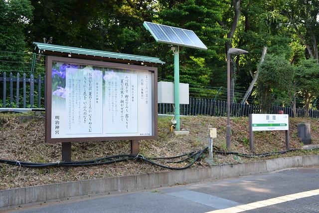 原宿駅:明治神宮への臨時ホーム