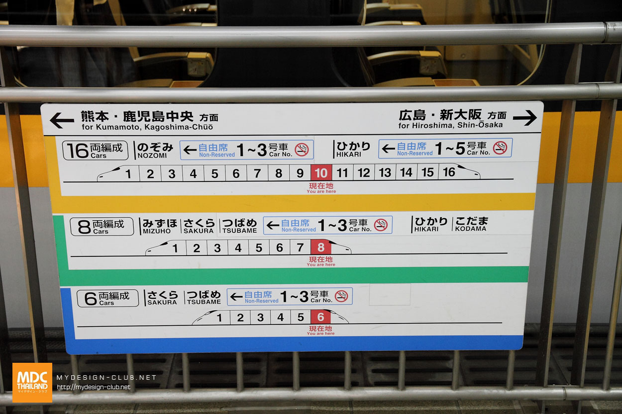 MDC-Japan2015-350