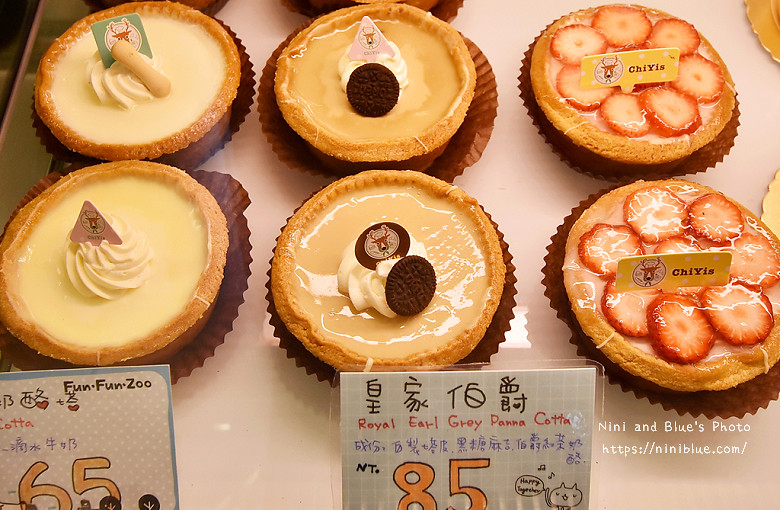 齊益烘焙坊台中公益路重乳酪蛋糕甜點05