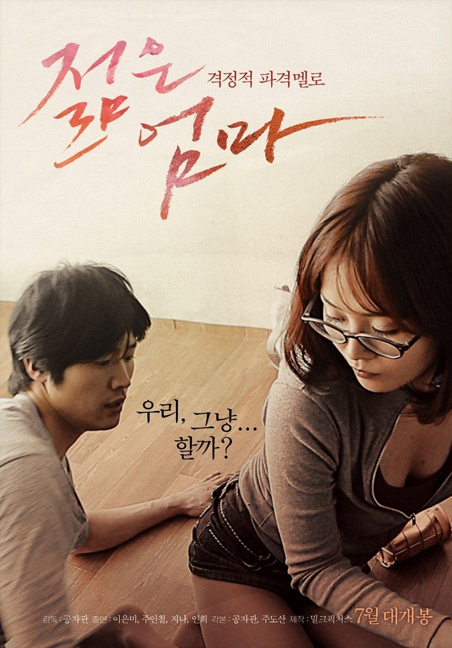 Anh Chàng Dâm Dê - Young Mother (2013)