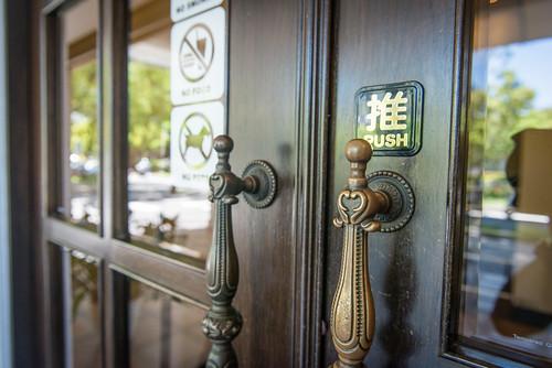 新國際西餐廳,精緻實惠又便捷的高雄商業午餐推薦 (23)