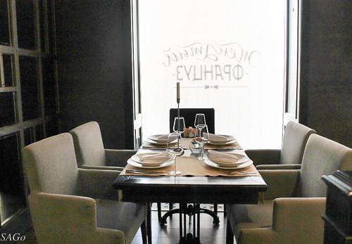 ресторан ЖФ 003