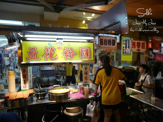 基隆夜市小吃美食烤海鮮 (23)