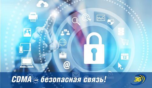 Захист даних користувачів без додаткового ПЗ: міф чи реальність?