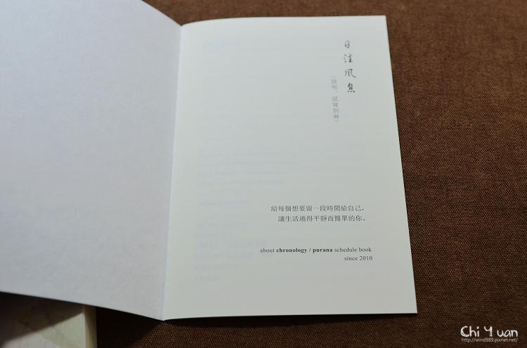 2017purana丁香結16.jpg