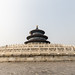 Central Temple of Heaven