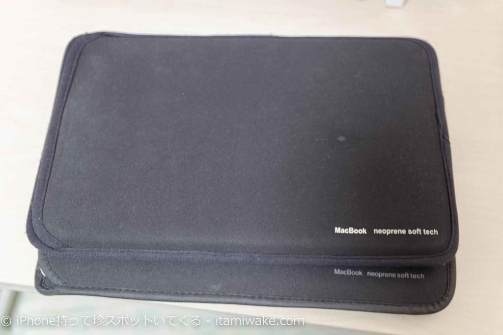 昔買ったMacBook_Airのプロテクトカバーと比較